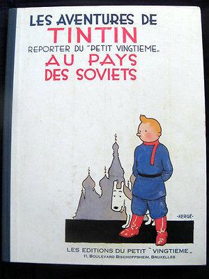 HERGE TINTIN AU PAYS DES SOVIETS Fac-similé 1981