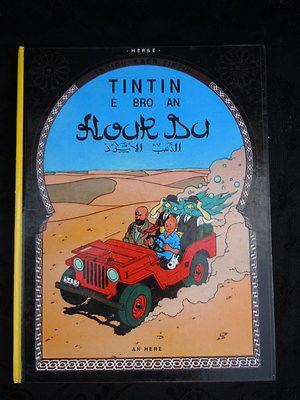 Tintin en Breton 1994 RareTintin au pays de l'or noir Titl-orin gallek 1500 ex