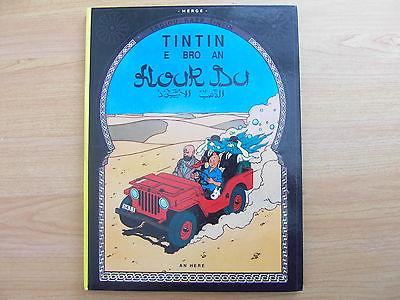 Tintin au pays de l or noir en breton original 1994 1500 exp rare