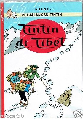 SCHLUMPF PITUFO COMIC ''TINTIN IN TIBET'' in  INDONESIAN 1