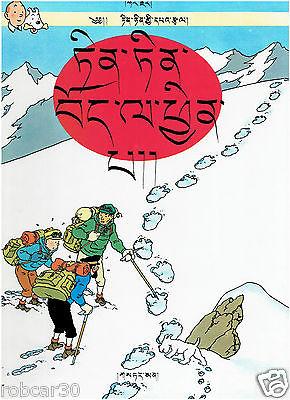 SCHLUMPF PITUFO COMIC ''TINTIN IN TIBET'' in  TIBETAN 1