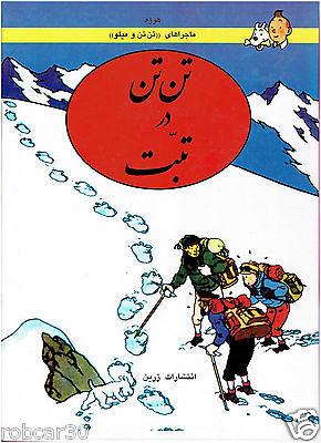 SCHLUMPF PITUFO COMIC ''TINTIN IN TIBET'' in  IRAN 1