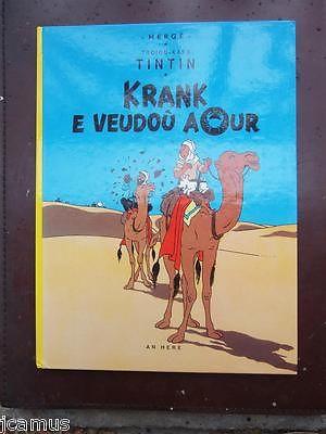 Tintin  -  BRETON Le crabe aux pinces d'or EO TRÈS RARE -  TBE