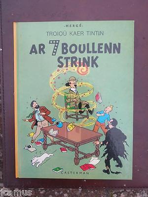 Tintin  - TINTIN BRETON Les sept boules de cristal E.O. RARE COMME NEUF