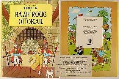 TINTIN HERGE en Breton 1500ex.- SCEPTRE d'OTTOKAR - BAZH ROUE OTTOK-An Héré 1989
