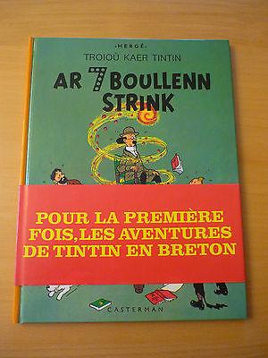 HERGE/ TINTIN LES 7 BOULES DE CRISTAL EN BRETON / 1° EDT  DE 1979 / NEUF / RARE