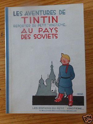 TINTIN AU¨PAYS DES SOVIETS, ED. PETIT VINGTIEME 1980, NUMEROTE, COMME NEUF