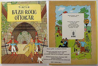 TINTIN HERGE en Breton 1500ex.- SCEPTRE d'OTTOKAR - BAZH-ROUE OTTOKAR -1989