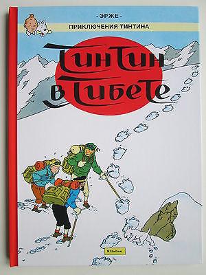 BD TINTIN   Tintin Au Tibet  en russe made in Russie MACHAON
