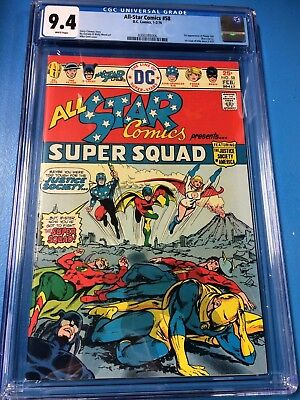 All-Star Comics #58 1976 CGC 9.4 White Pages 1st Power Girl Key Comic