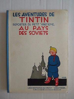 """Tintin Reporter du """"Petit vingtième"""" au Pays des Soviets - 1980 -Edition Limitée"""