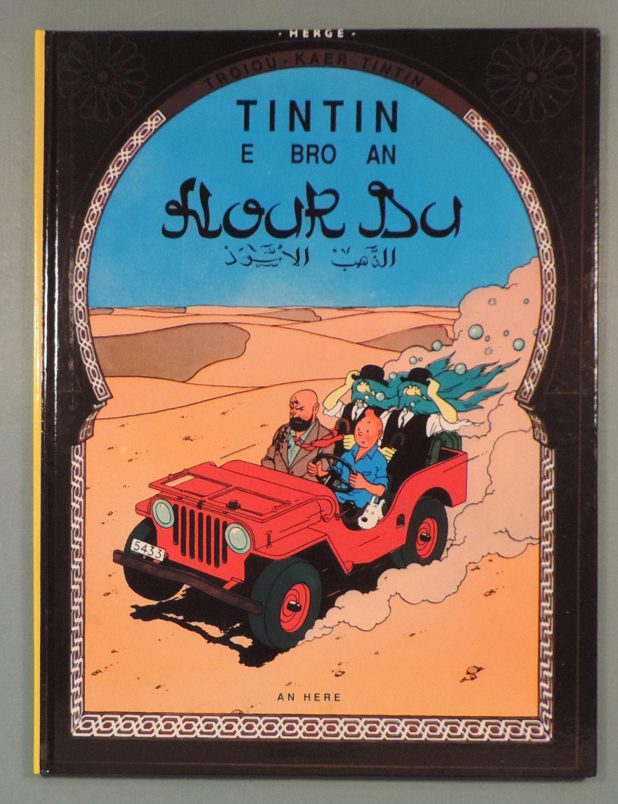 Tintin en Breton Pays or noir Herge editions An Here