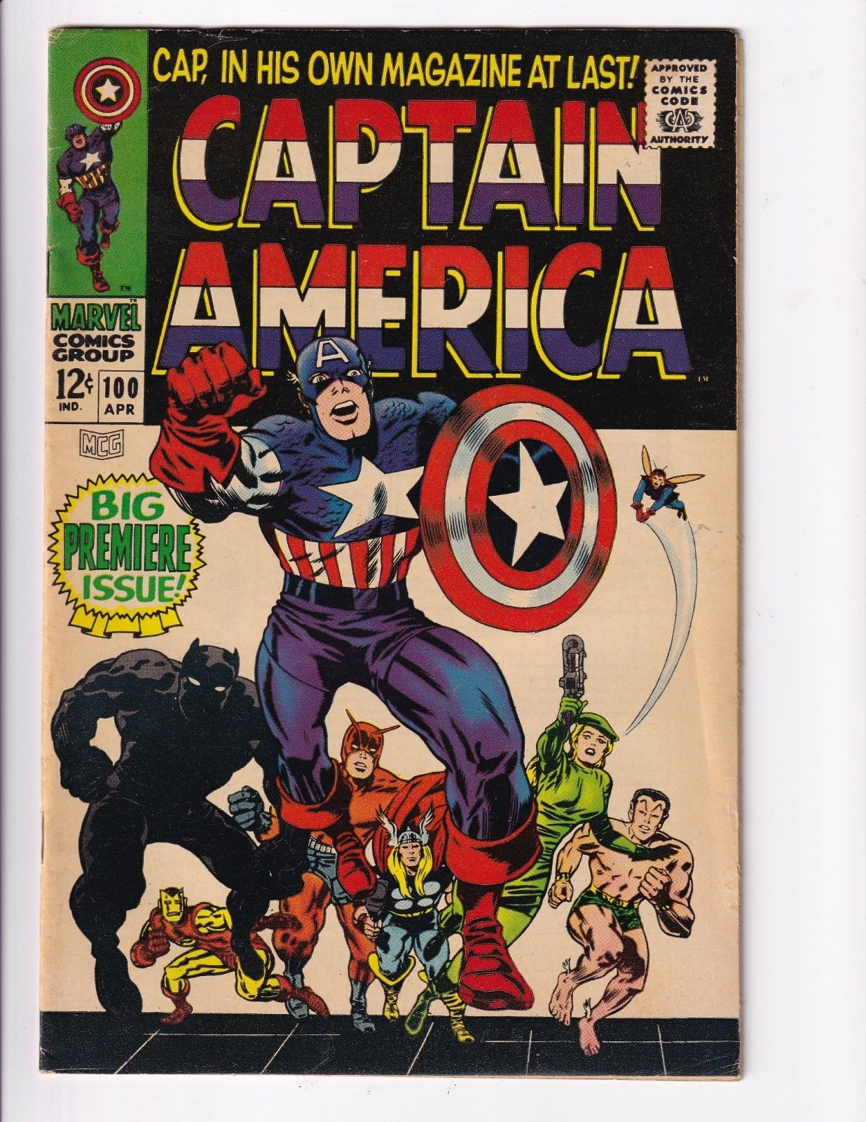 Captain America #100-118. Missing #110.  Marvel Silver Age Lot. #117 1st Falcon