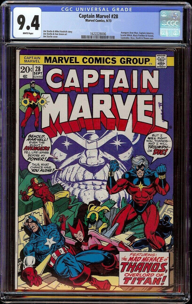 Captain Marvel # 28 CGC 9.4 White (Marvel, 1973) Classic Thanos & Avengers cover