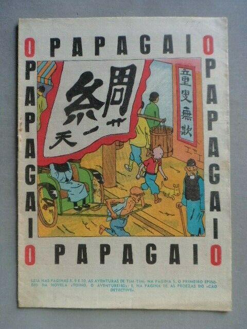 Rare portuguese vintage comics magazine o papagaio #171 1938 tintin hergé tintim